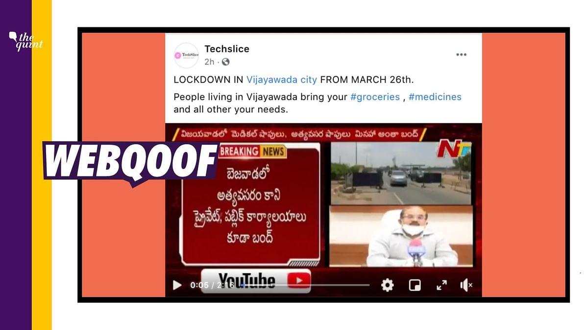 2020 Bulletin Used to Falsely Claim Vijayawada to Witness Lockdown