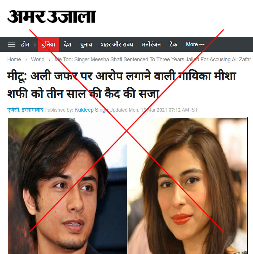 """An archive of the post can be found <a href=""""https://web.archive.org/web/20210315183020/https://www.amarujala.com/world/me-too-singer-meesha-shafi-sentenced-to-three-years-jailed-for-accusing-ali-zafar"""">here</a>."""