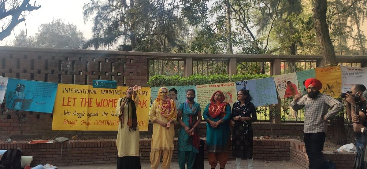 Women's Day programme organised by the Bhagat Singh Chhatra Ekta Manch (BSCEM).