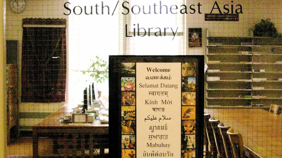 UC Berkeley Retains South Asia Library After Academics Protest