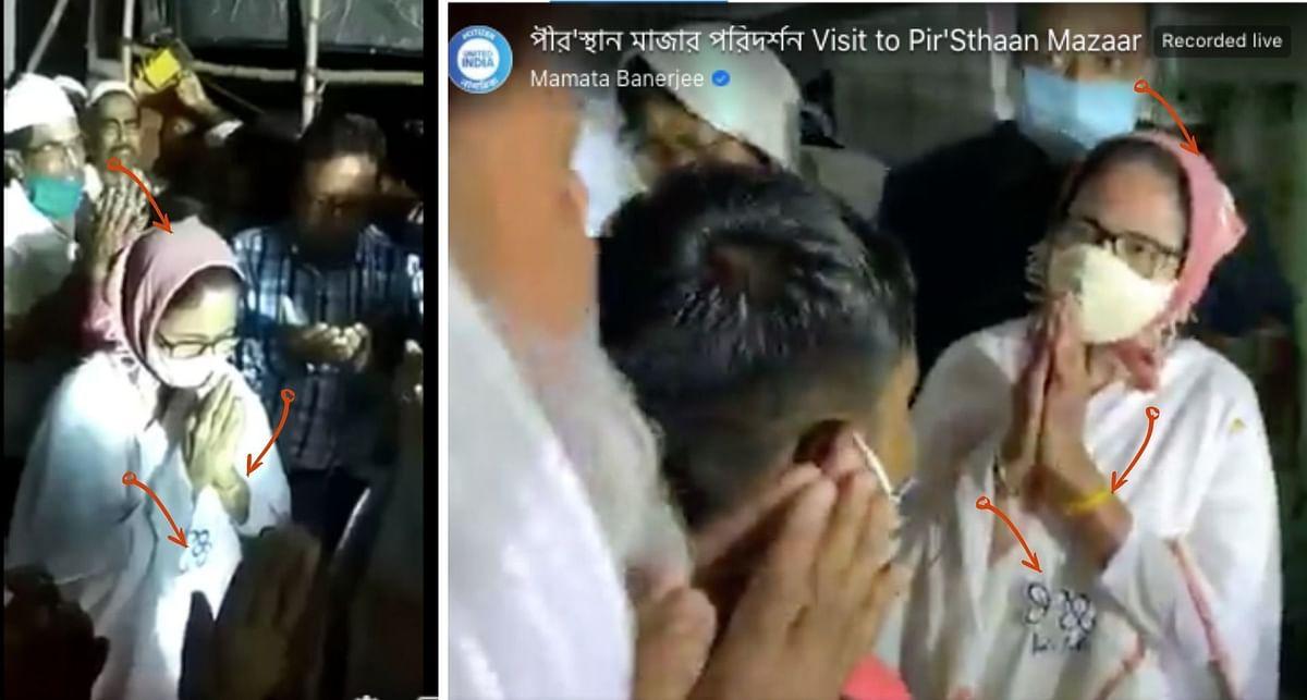 Mamata's Visit to Muslim Shrine in Nandigram Was No 'Secret'