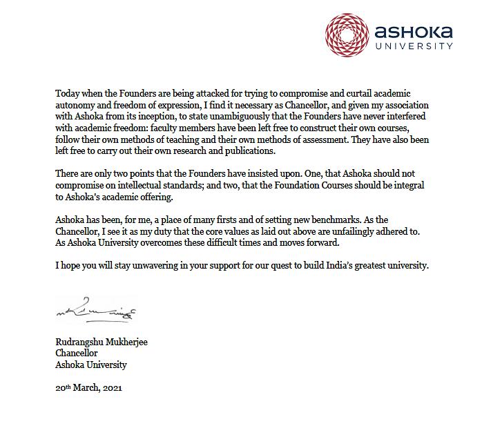 Chancellor's letter