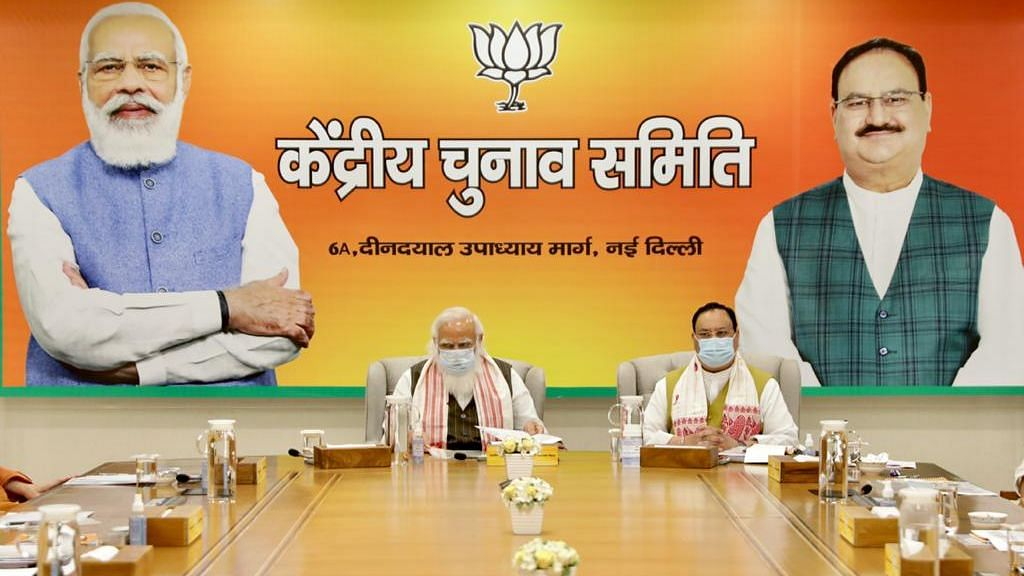 BJP Holds Election Committee Meet on Assam, WB; PM Modi Attends