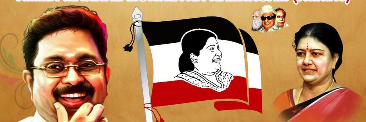 Sasikala and her nephew TTV Dhinakaran founded the Amma Makkal Munnettra Kazagam or AMMK.