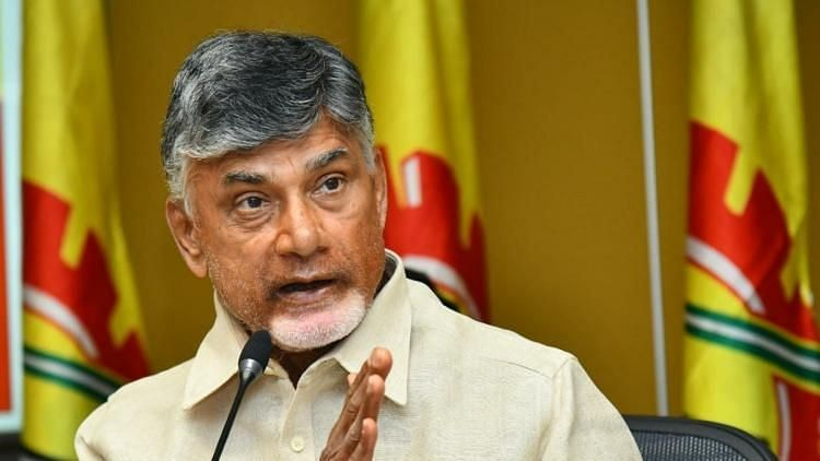 Amaravati Land Scam: Andhra HC Stays CID Probe Against Ex-CM Naidu