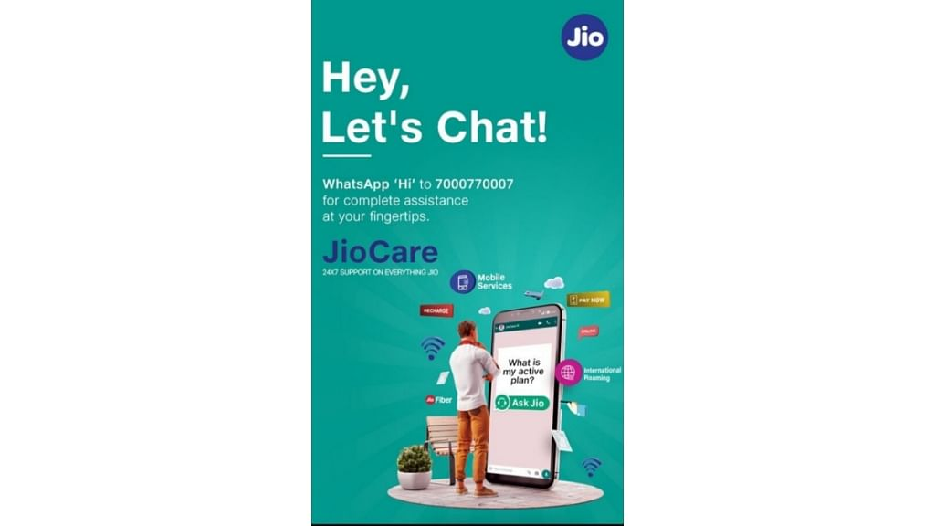 My Jio application is a one stop destination for managing your Jio devices.