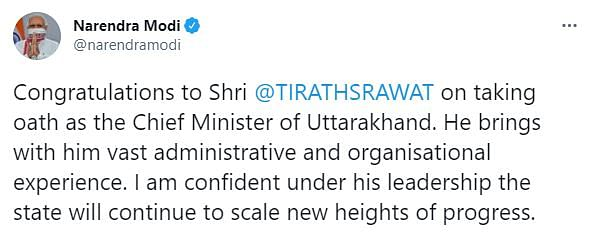 'Never Imagined This': Tirath Singh Rawat Takes Oath As U'khand CM