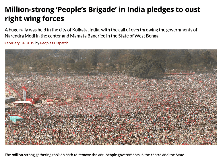 No, These Aren't Recent Pics From PM Modi's Brigade Ground Rally