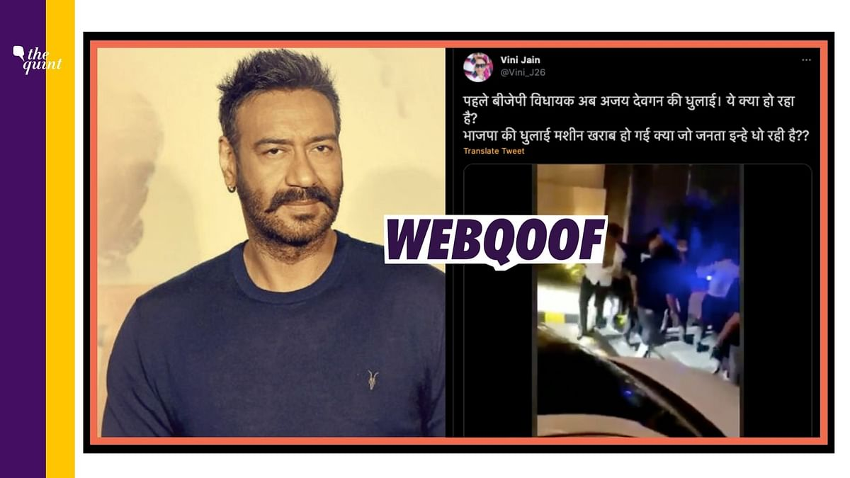 Unrelated Aerocity Video Viral as 'Farmers Thrashing Ajay Devgn'