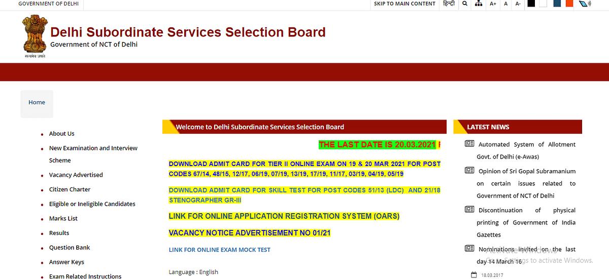 DSSSB Recruitment 2021: Application Open for 1809 Vacancies