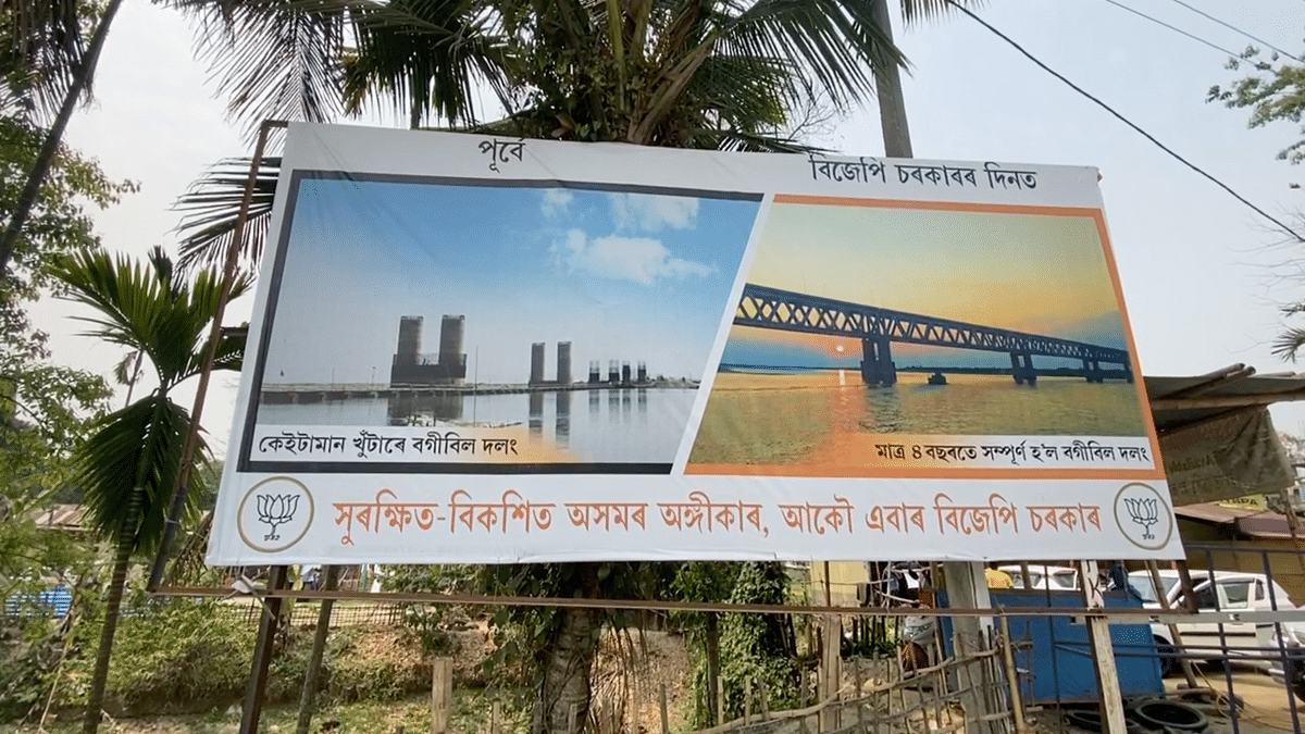 BJP's election hoarding in Majuli.