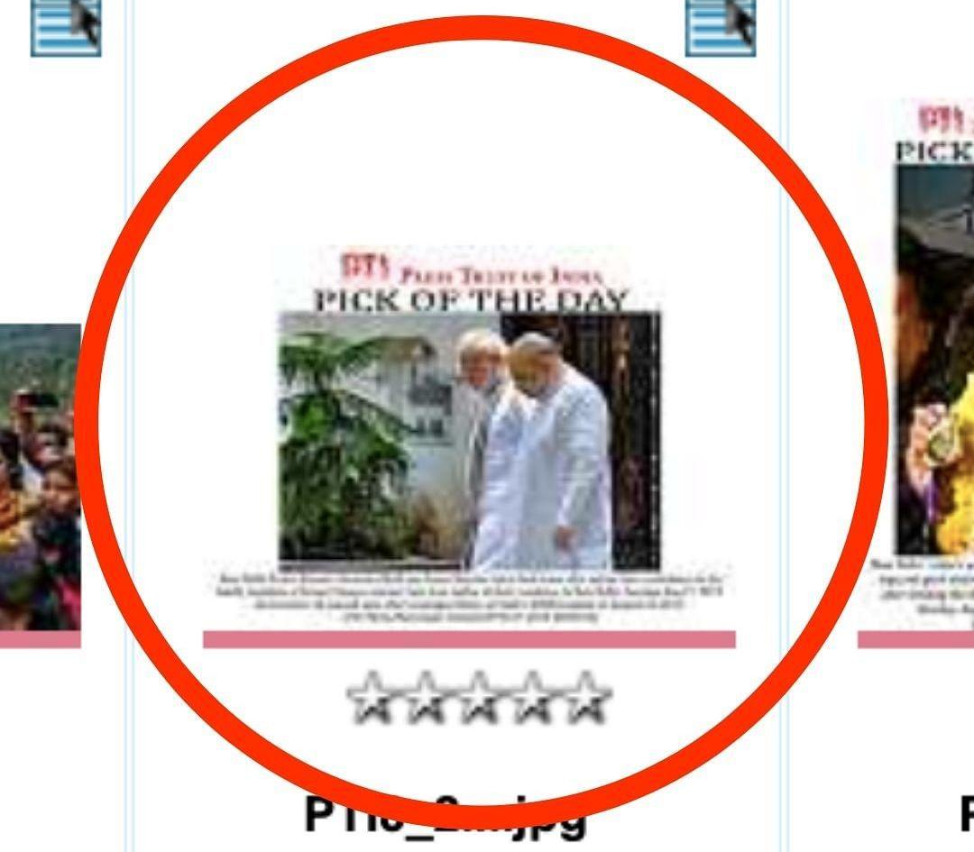 Edited Image of PM Modi, Amit Shah Wearing Skull Caps Goes Viral