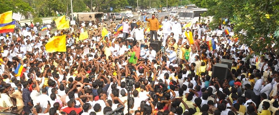 PMK protested near Pallavan house in Chennai demanding 20% reservation for Vanniyar community in government jobs and education in Tamil Nadu. PMK's youth wing leader Anbumani Ramadoss participated in the protest.