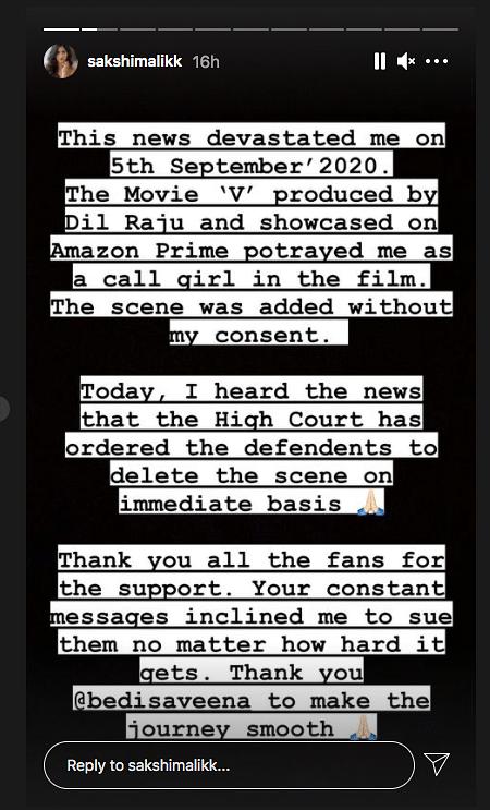 Defamation Suit by Sakshi Malik: Amazon Prime Takes Down Nani Film