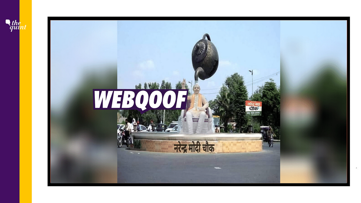 Edited Image of Chowk in Pakistan Shared as 'Narendra Modi Chowk'