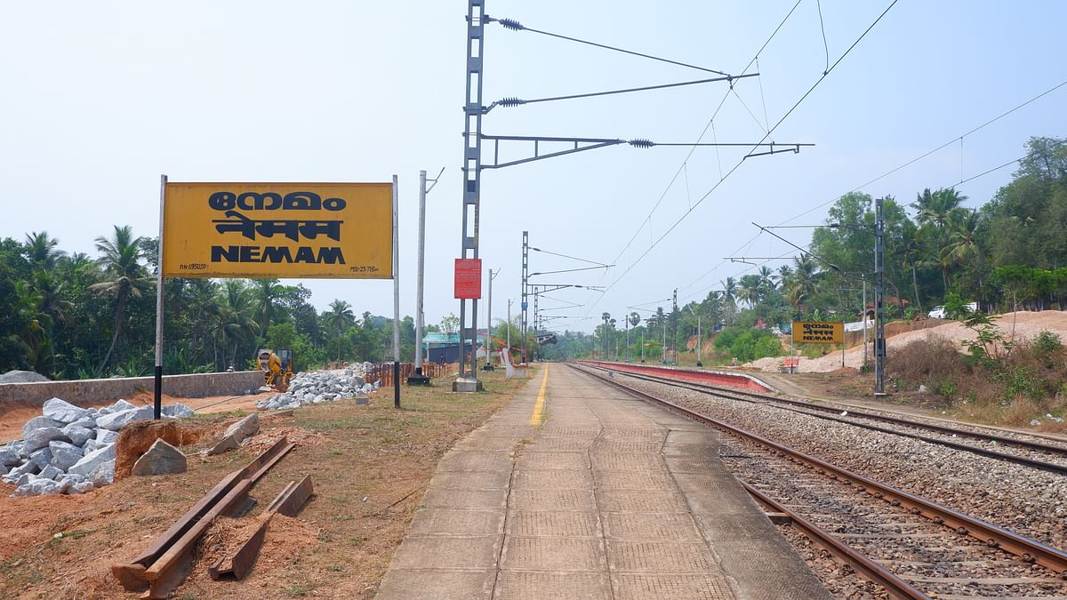 Nemom railway station crossing