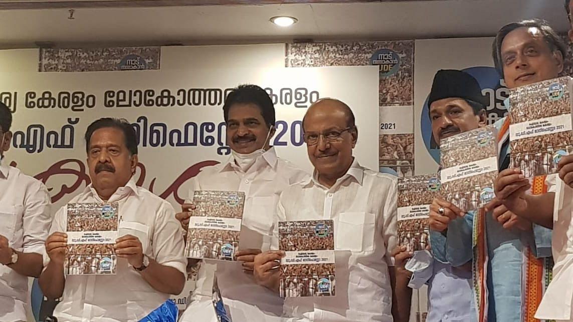 Sabarimala Law, Pension for Homemakers in Cong's Kerala Manifesto