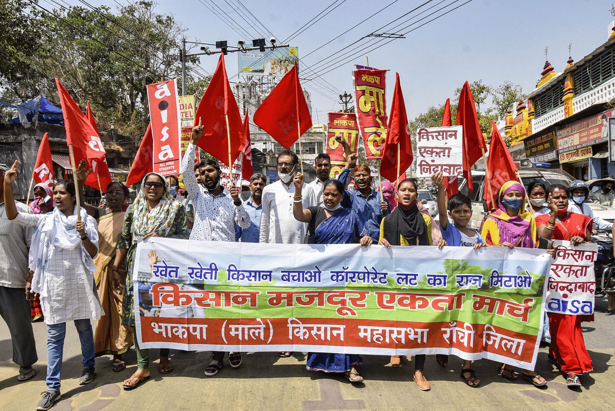 Left-wing and Samjukta Kisan Morcha activists stage a protest in support of the nationwide strike, called by farmers unions against the three farm laws, in Ranchi, Friday, March 26, 2021