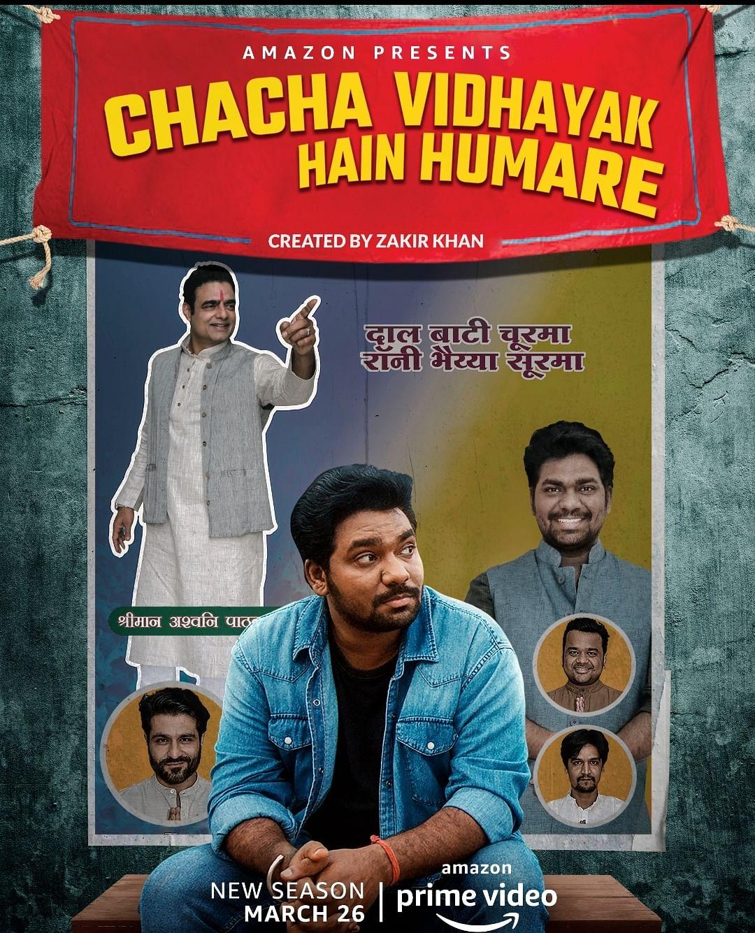 Zakir Khan's Chacha Vidhayak Hain Humare S2 To Release on Amazon