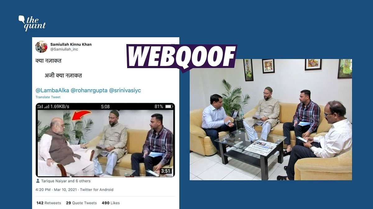 Morphed Image Shared to Falsely Claim Amit Shah Met AIMIM's Owaisi