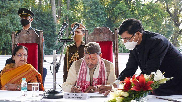 'Faith Stronger Than Fear':  CM Rawat Invites Devotees to Kumbh