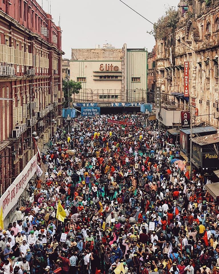 Hundreds gathered at Dharmatala