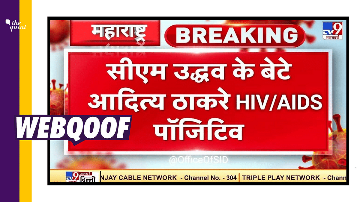 Did Aditya Thackeray Test HIV Positive? No, TV9 Bulletin is Edited