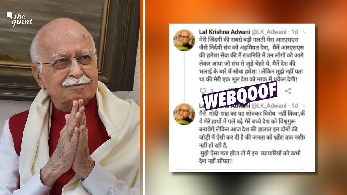 Imposter Account of Advani Criticises Modi Govt; Tweets Go Viral