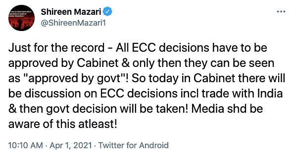 Shireen Mazari's tweet.