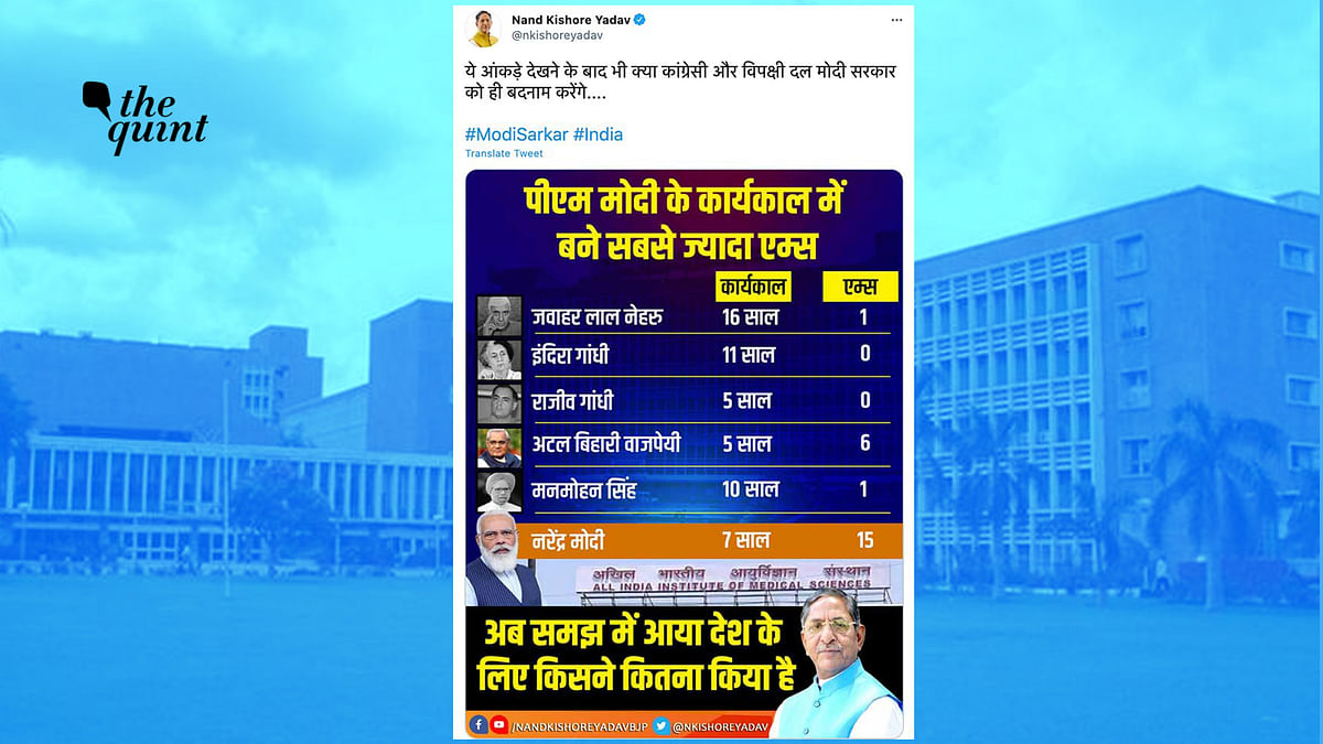 Here is the full picture behind the viral infograph on PM Modi announcing setting up of 15 AIIMS, Vajpayee announcing six and Singh announcing one.