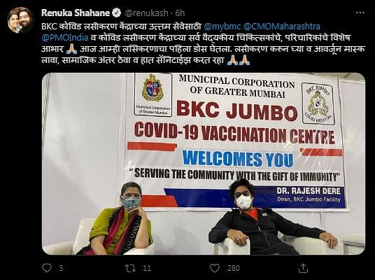 Actors Renuka, Ashutosh, and Shefali Receive COVID-19 Vaccine Dose