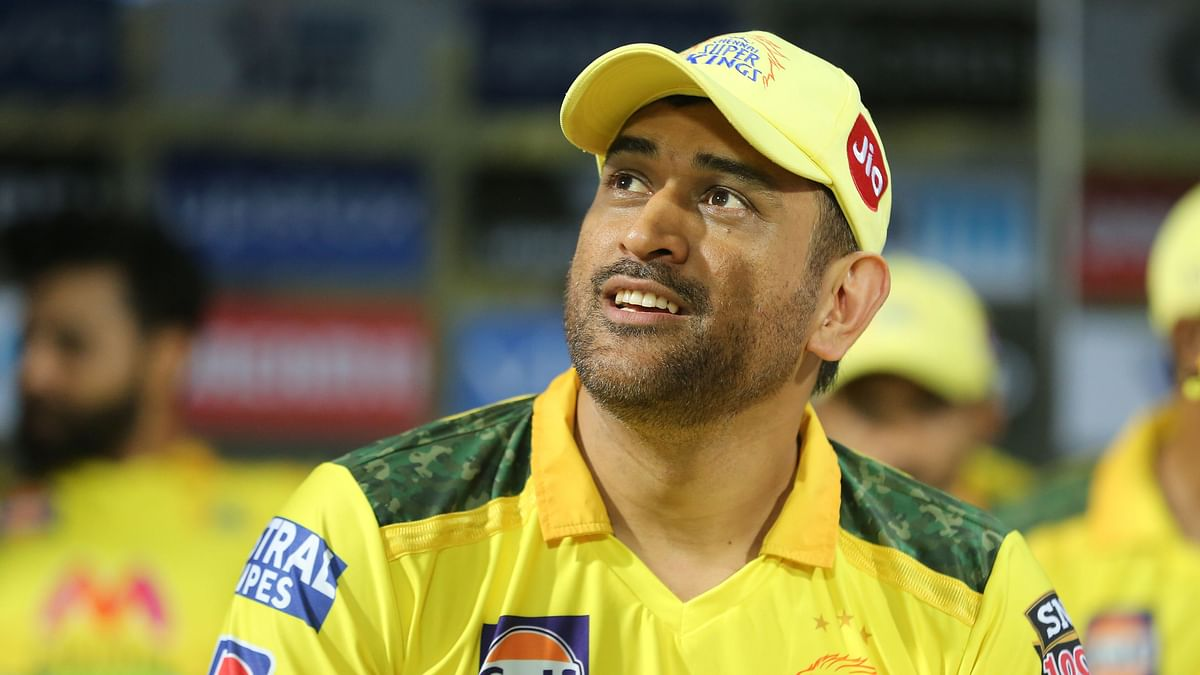 'Been a Very Long Journey': MSD After Team Win His 200th CSK Match