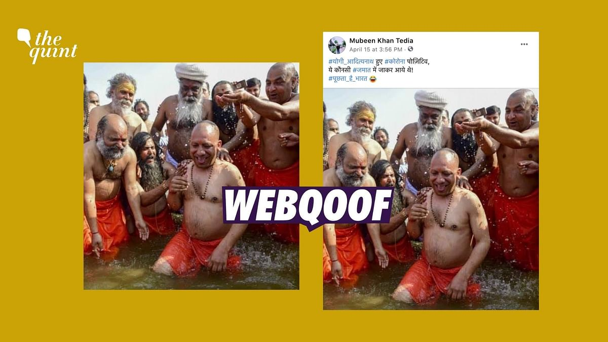 Old Pic of Yogi at Kumbh Mela Falsely Linked to Him Testing COVID+