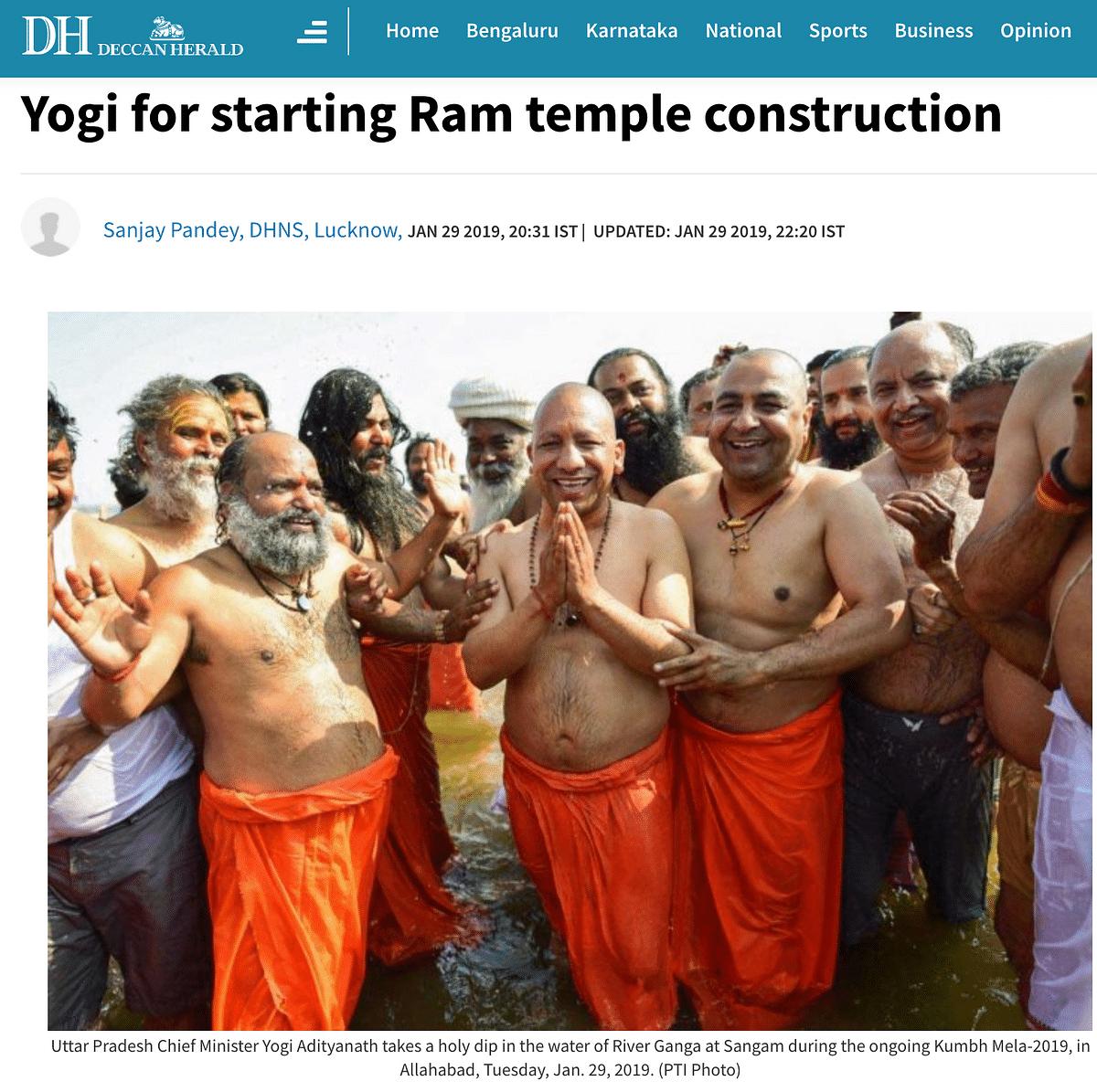 Old Pic of Yogi at Kumbh Mela Falsely Linked to Him Testing COVID+