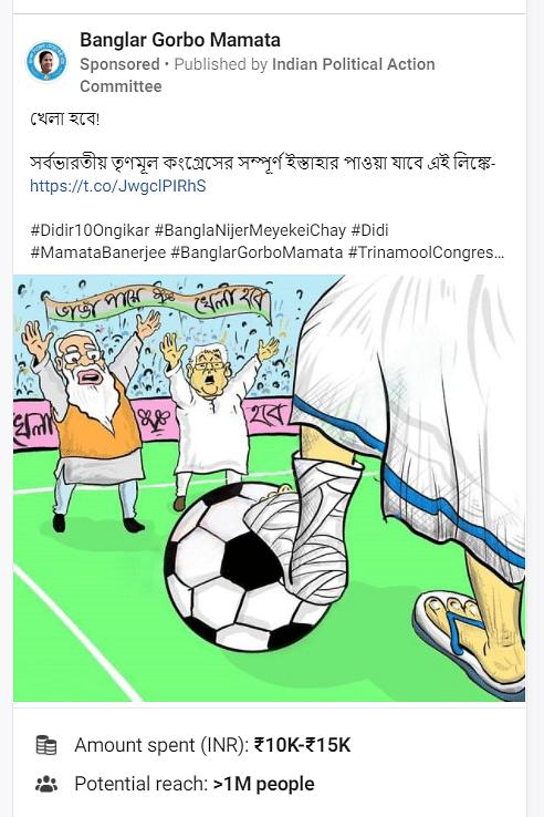 TMC-BJP Recreate Offline Acrimony Online via FB Ads Worth ₹2.4 Cr