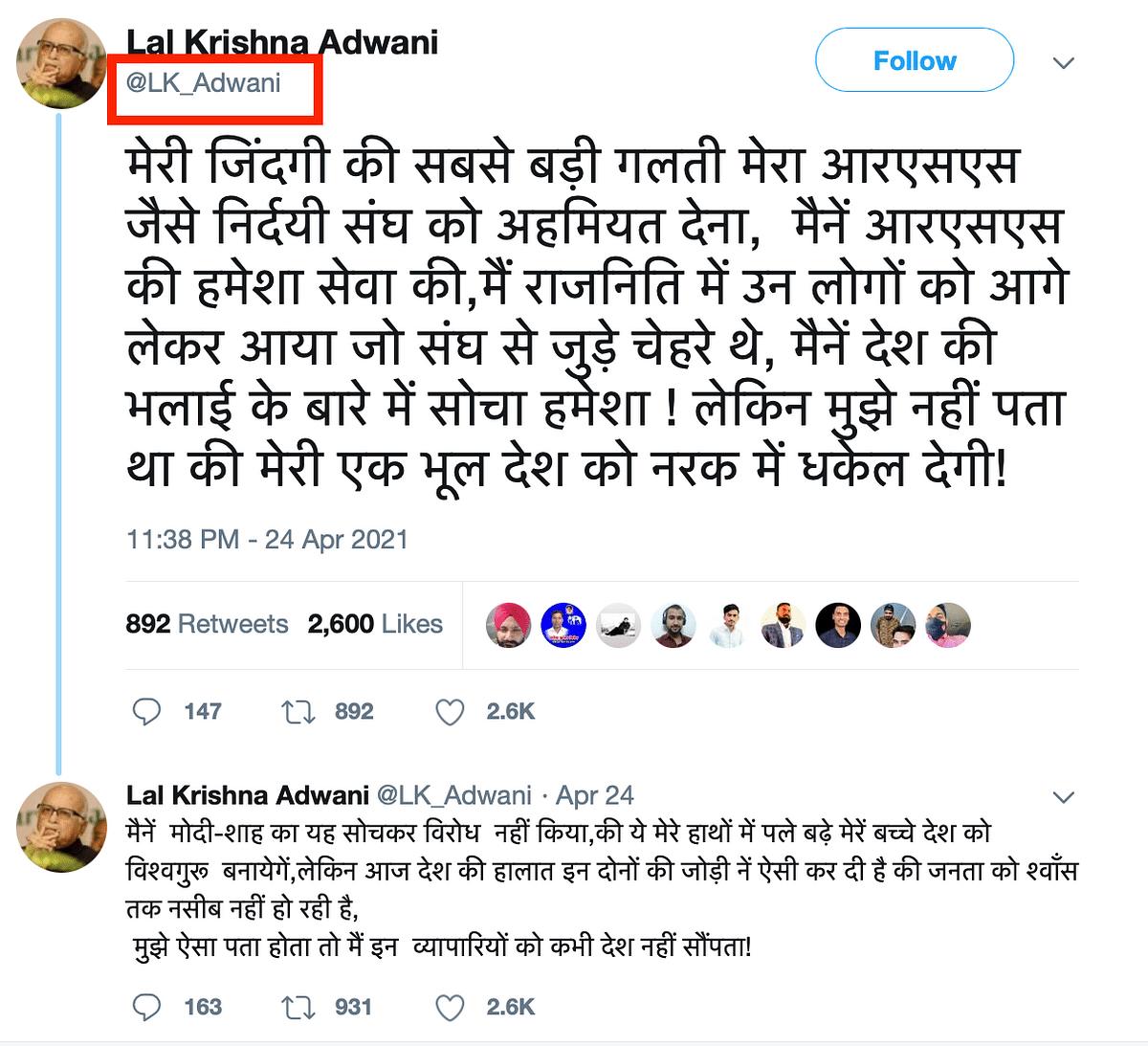 Imposter Account of Advani Criticises Modi Govt; Tweets Go Viral