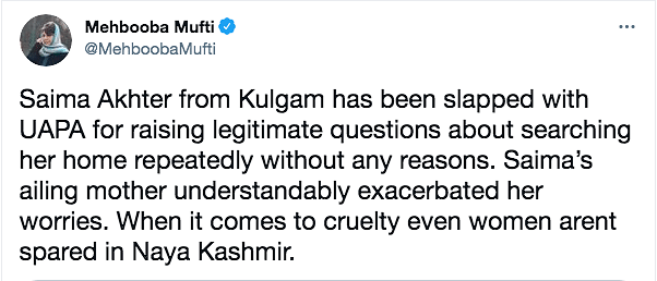'Kashmir Belongs to Us,' Woman Cop in Viral Clip Booked Under UAPA