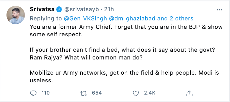 """<div class=""""paragraphs""""><p>Union Minister General Vijay Kumar Singh found himself in a controversy after a tweet asking for hospital bed.&nbsp;</p></div>"""