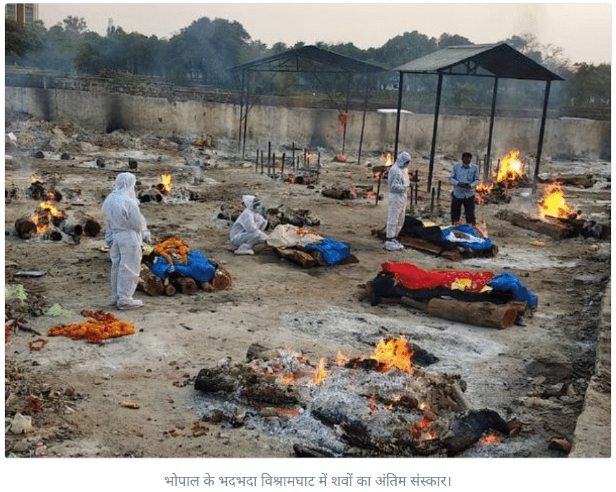 Image of Bhopal's Crematorium Ground Shared as 'BJP-led Gujarat'