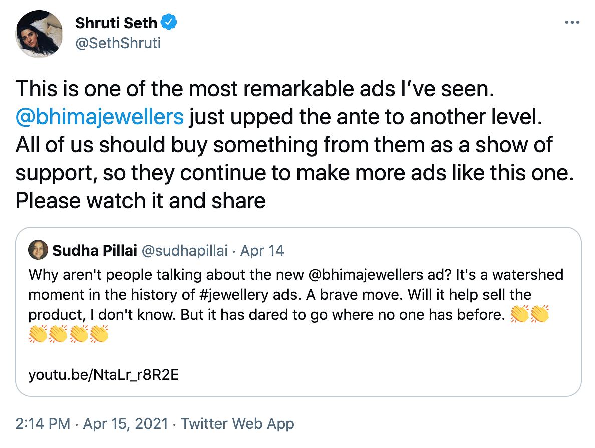"<div class=""paragraphs""><p>Shruti Seth reacts to Bhima Jewellery ad on transwoman.</p></div>"