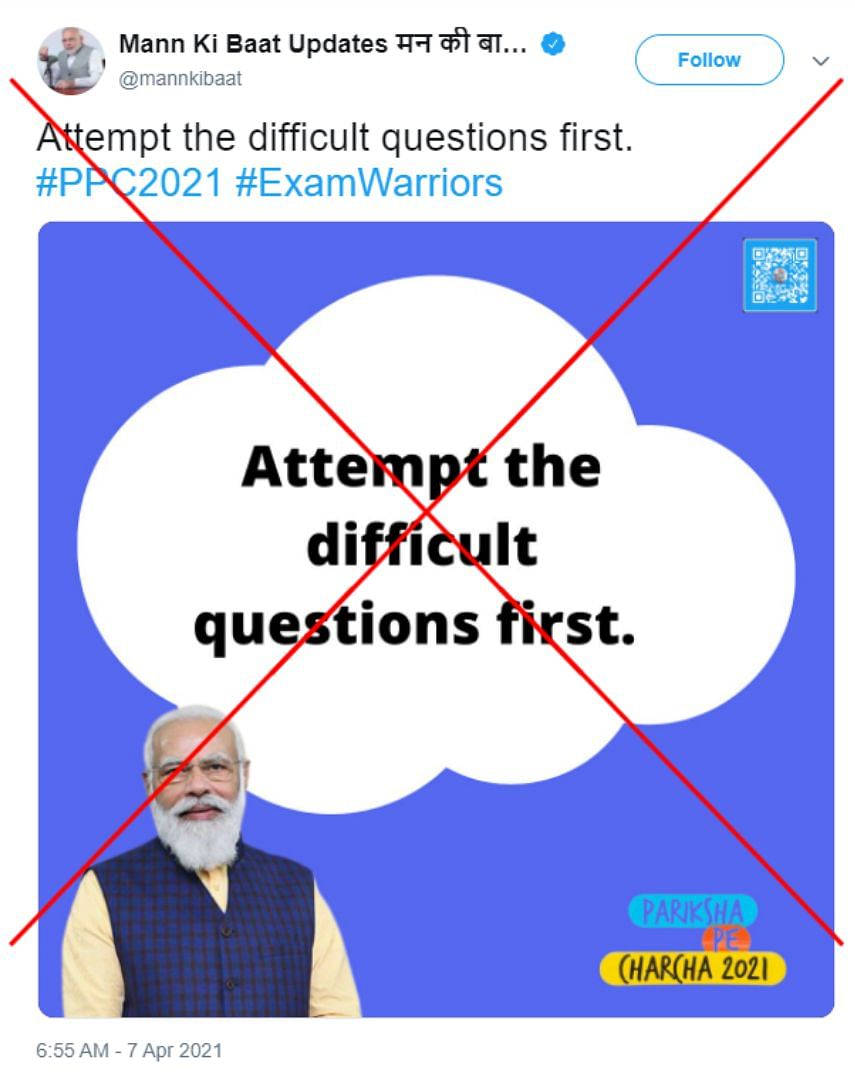 """<div class=""""paragraphs""""><p>You can view an archived version <a href=""""https://web.archive.org/web/20210408050613/https://twitter.com/mannkibaat/status/1379794944282386432"""">here</a>.</p></div>"""
