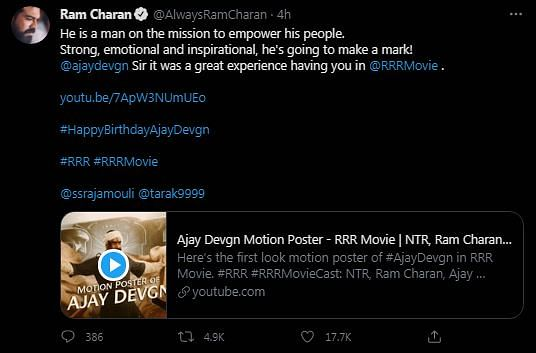 RRR: Ajay Devgn's First Look Revealed on His 52nd Birthday