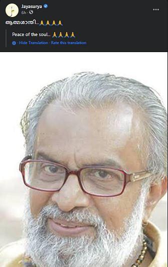 Malayalam Actor P. Balachandran Dies Aged 69