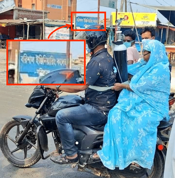 No, These Images Don't Show the Current COVID Situation in India