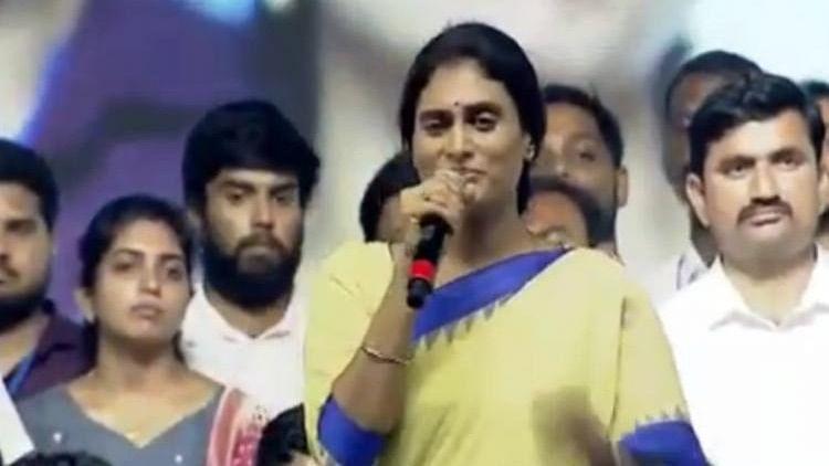 YS Sharmila is late Chief Minister YS Rajasekara Reddy's (YSR) daughter.