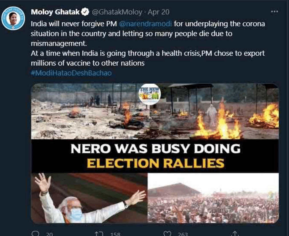 """While West Bengal state minister Moloy Ghatak had tweeted that India would """"never forgive"""" PM Modi for playing down the seriousness of the pandemic."""