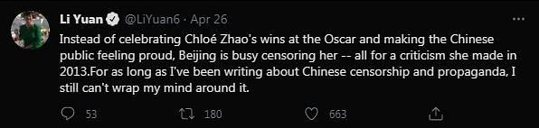 Chloe Zhao's Historic Oscars Win Censored in China