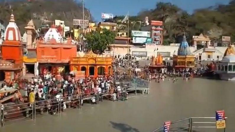 Kumbh Mela Now 'Symbolic', Yet Crowds Gather for Last 'Shahi Snan'