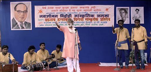 Who Was 'Court' Actor and Ambedkarite Activist Vira Sathidar?