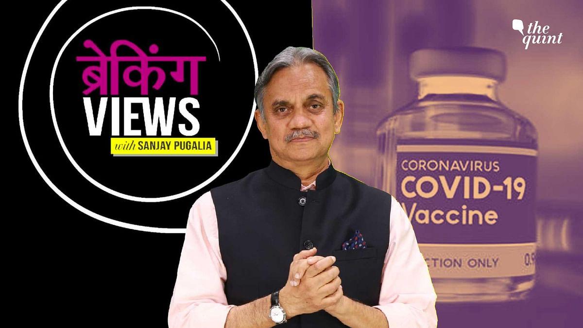 COVID-19 New Wave: Vaccine Shortfall and Impending Economic Crisis